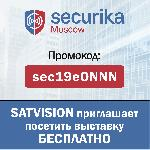 Выставка Securika Moscow/MIPS-2019