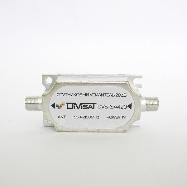 Усилитель спутникового сигнала DVS-SA420